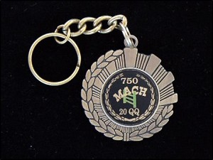 Key Chain AKC Agility (Small)